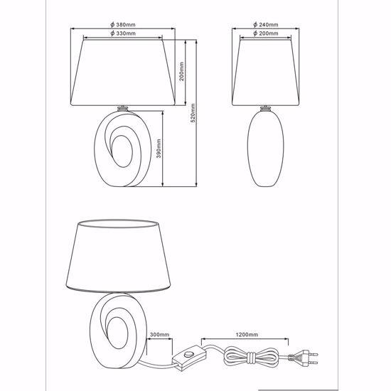 ABAT JOUR LAMPADA DA TAVOLO CERAMICA ORO LUCIDO PARALUME NERO