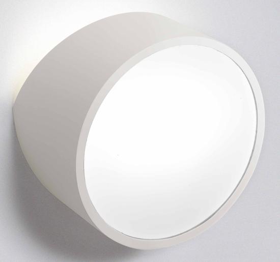 APPLIQUE DA ESTERNO PER GIARDINO BIANCO IP44 DESIGN MODERNO G9 LED